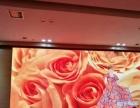 博罗酒店会议室宴会厅高清LED显示屏报价工程价格