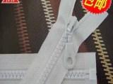 5号树脂单开拉链订做供应商 门襟羽绒服拉链专用
