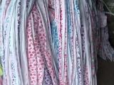 大量批发 拖把 布条 配件 拖把 杆 吸水拖把布拖把条 配件 拖把