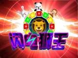 台湾微妙正版系列游戏节目软件软件正版游戏软件销售软件