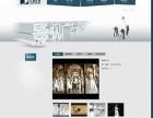 福州贝纳设计,零基础学服装设计,平面设计,室内设计