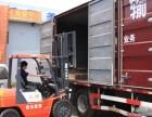 阳山花园长途搬家 运输公司