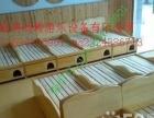 吉林省买幼儿园床 哪里较好 较全 较便宜 还终身售