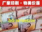 武汉挂历台历对联红包批发定制印刷工厂直营
