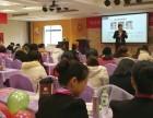 重庆口才演讲培训,重庆企业管理,重庆销售技巧