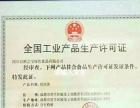 又木红枣黑糖姜茶 2016年必火项目月入过万不是梦
