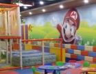 佳贝爱加盟儿童乐园 投资万元即可开店 最新游乐设备