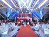 南海庆典舞台背景开业庆典年会布置贵宾椅折叠椅长条桌铁马吧台