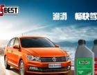 上海力聿润滑科技有限公司加盟 汽车用品