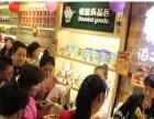 泊之利乐进口商品专卖连锁加盟 零售业