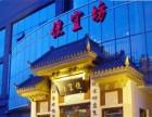 北京便宜坊烤鸭加盟费多少钱加盟优势体现在什么地方?