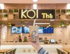 奶茶加盟店榜-加盟Koi奶茶效益可观 利润稳定