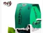 东北特产保健茶衡水总代理诚招经销商
