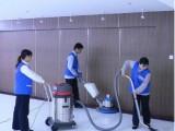 兰州家庭保洁,清洗钟点工,保洁小时工