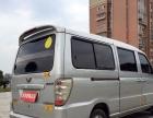 五菱 之光 2010款 1.2L 手动 8座Ⅱ型长车身(国Ⅳ)-