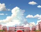 安徽新华电脑专修学院三年拿财经本科学历
