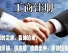 广州知识产权申请专利代理商标注册版权登记