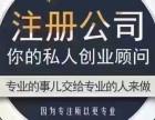 河南省圆点企业管理咨询有限公司