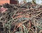 西青区新旧电缆回收,天津电缆头废线头回收
