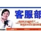 天津西门子冰箱(各点~服务热线是多少?