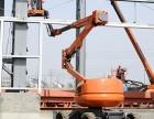中山曲臂高空车出租 火炬开发区20米电动曲臂高空车出租