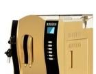 优瑞全自动咖啡机 酒店咖啡机 银行咖啡机