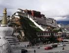 川藏线10天拼车自驾游