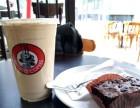 武汉咖啡馆加盟-太平洋咖啡