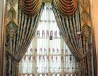 劲松窗帘定做燕莎附近窗帘定做美丽的窗帘设计