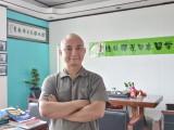 日本留學初級日語基礎課程