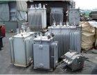 佛山三水区变压器回收公司