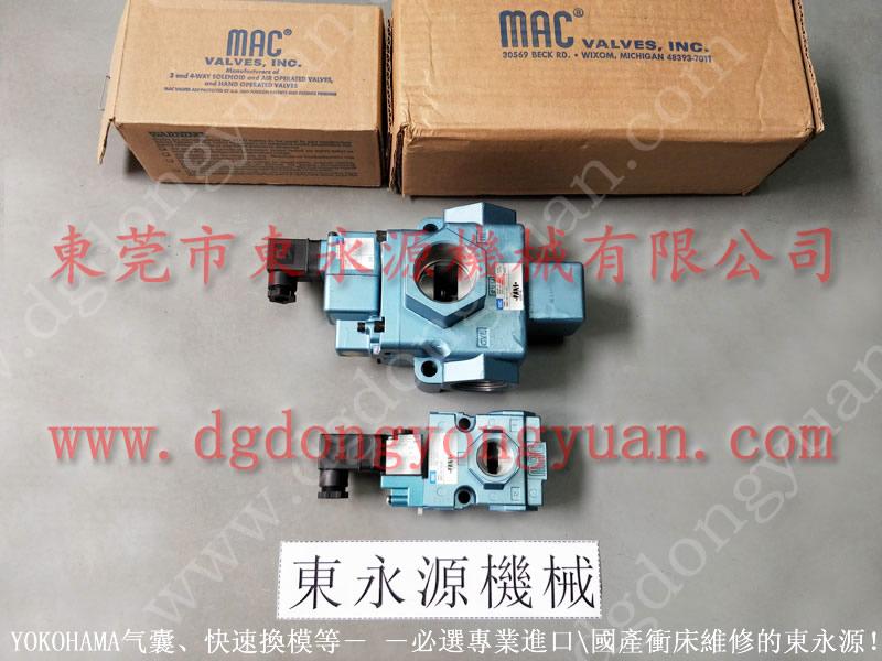米斯克冲床气阀,原装全新关东-大量现货供LS-507油泵等