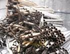 高价工程机械回收电线电缆回收废旧空调回收废铜烂铁回收