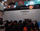 冰火菠萝旺加盟费多少钱在北京加盟一家冰火菠萝旺赚钱吗