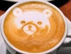 成都咖啡培训哪家好