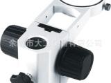 供应显微镜配件SZA1微调式调焦托架