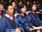 在职研究生的培养方式和学习年限