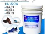 鞋材清洗剂新款上市,质量不变价格优惠,多正树脂