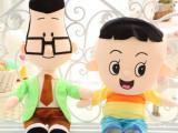 厂家直销大头儿子小头爸爸毛绒玩具托马斯火车公仔玩偶娃娃招代理