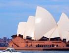 出国 澳洲 建筑工 普工 厨师