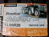 供应韩泰轮胎1200R20汽车轮胎(子午线轮胎)