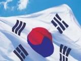 6月韩语零基础班火热报名中