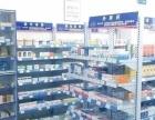 恒大影城招商KTV酒吧奶茶店书店培训机构桌球室网吧