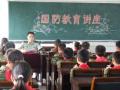 重庆青少年社会实践