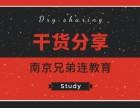 南京Java培训班不会英语可以学嘛