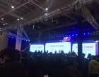杭州展览会展台设计搭建