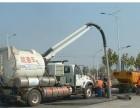 汉阳区管道疏通 (24小时 管道清洗清淤公司