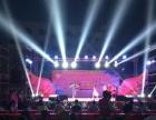 龙岗活动策划.年会晚会开业周年庆典专业舞台灯光音响
