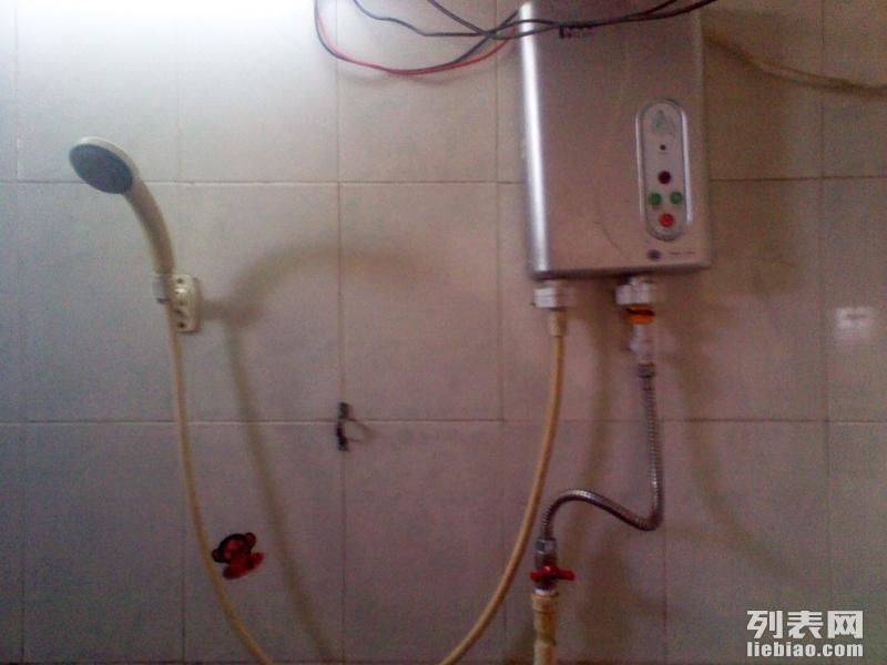 8090青年求职阳光公寓免水电100M光纤