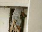 专业房屋拆除,二手房翻新,防水补漏,厨卫改造,破土